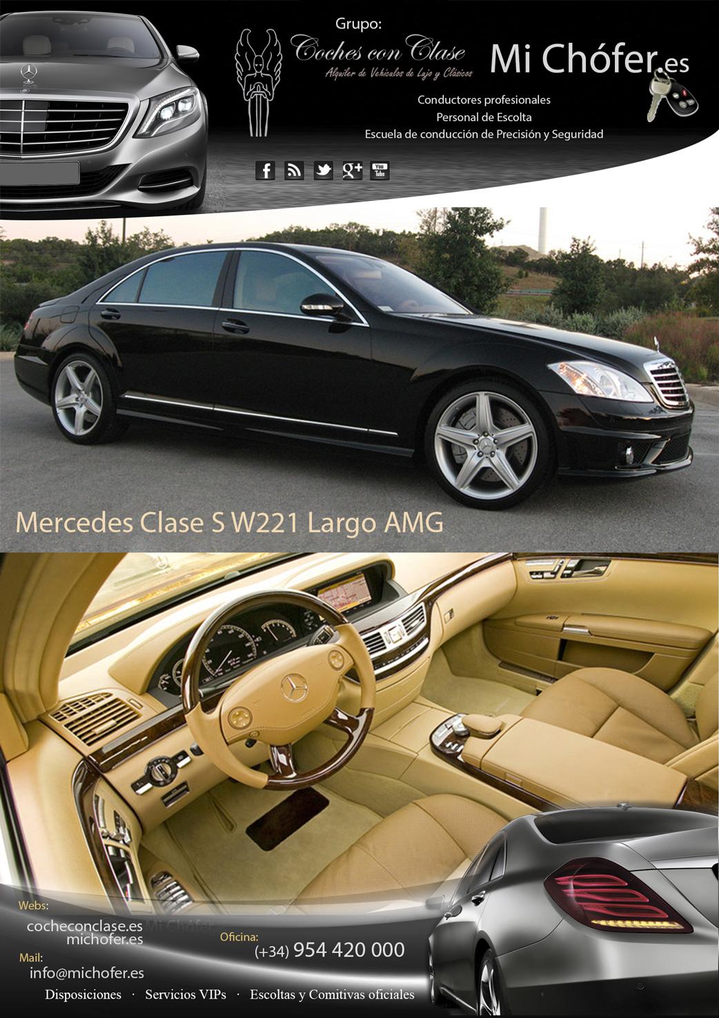 Mercedes-Clase-S-W221-Largo-AMG